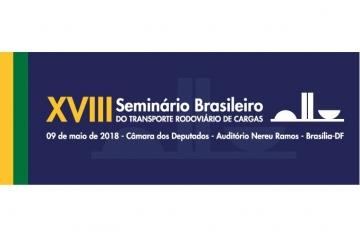 XVIII Seminário Brasileiro do Transporte Rodoviário de Cargas já tem programação definida