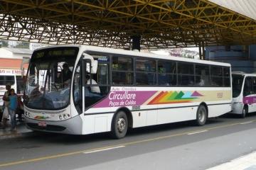 CNT divulga terceira edição do Anuário do Transporte